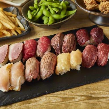 肉炙り寿司と海鮮 個室居酒屋 SHOUMON‐笑門‐豊橋店 こだわりの画像