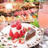 デザートプレート無料クーポン◎誕生日や記念日お祝いに!