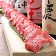 ★飲み放題付★話題のユッケ寿司&名物くわ焼きが楽しめる《よくばりコース》3,500円