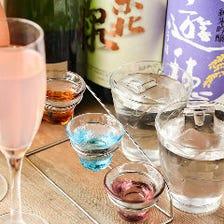ワインやカクテル、銘柄揃いの地酒も