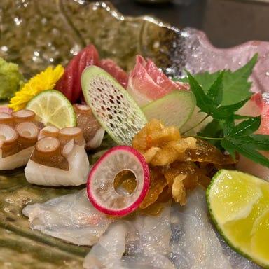 創作料理と地酒のお店 坂蔵  メニューの画像