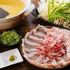 大阪の銘柄豚!犬鳴ポークのしゃぶしゃぶを楽しむ飲み放題付宴会プラン 150分のゆったりプラン♪