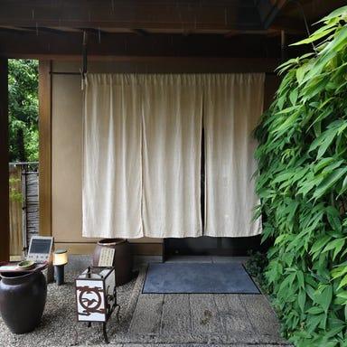 日本料理 重の家  コースの画像