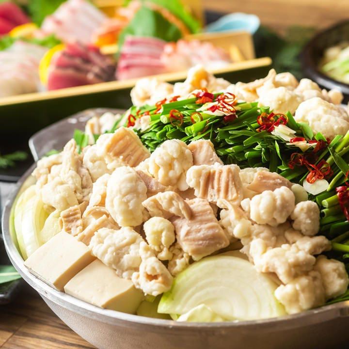 【期間限定】ぷりぷりのホルモンと野菜がたっぷり味わえる♪『牛もつ鍋コース』