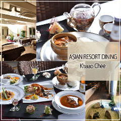 ASIAN RESORT DINNING Khaao Chee