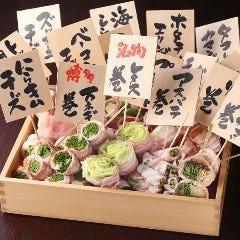 博多野菜巻き串 もつ鍋 餃子 きじょうもん