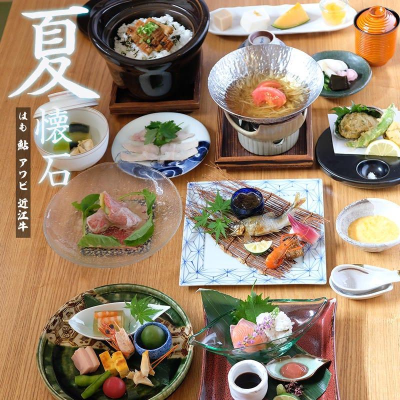 【期間限定】夏懐石コース。鱧トマトすき鍋、あわび、近江牛など