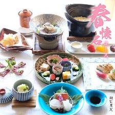 【季節限定】春懐石コース(春の海鮮鍋、熊本産桜肉ローストなど9品目)※要2日前ご予約