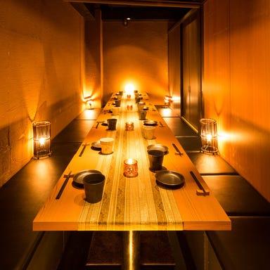個室居酒屋 鶏十兵衛 国分寺店 メニューの画像