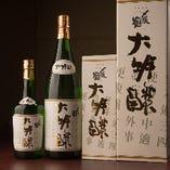 【地 酒】 「〆張鶴」や「越乃寒梅」など新潟のお酒が充実