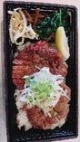 炙り厚焼牛上タン(特性塩だれ)弁当