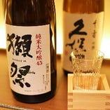 料理に合う日本酒【国内各地】