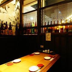 居酒屋 焼酎 もつ鍋 個室 芋蔵 豊橋店