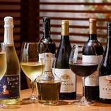 ワインの品揃えも豊富。