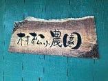 コナコーヒー【ハワイ島 コナ】