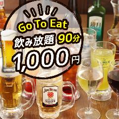 旨唐揚げと居酒メシ ミライザカ JR和歌山駅前店