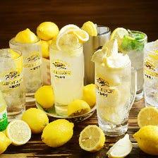 レモンサワー研究所♪選ばれた10種類