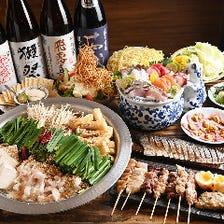 博多串ともつ鍋で本場の味を堪能!