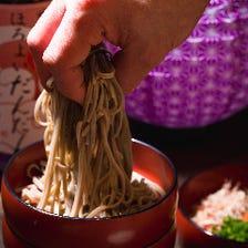 ◆島根のこだわりの郷土料理