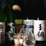 奥出雲の日本酒や焼酎をはじめ、各種ドリンクを幅広くご用意。