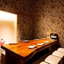 ◆30名様までご案内可能の完全個室