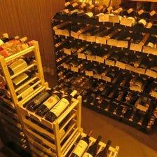 大型のワインセラーは常時約150本