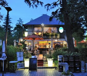 Beer Terrace 1949 HIBIYASAROH