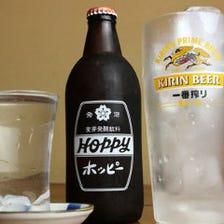 昔ながらの500mlビール&3冷ホッピー