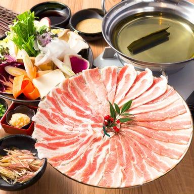 全席個室 しゃぶしゃぶと鮮魚 和食いぶり別邸 有楽町店 コースの画像