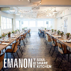 EMANON THE SOUL SHARE KITCHEN