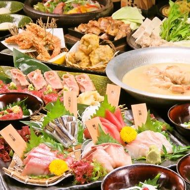 博多もつ鍋 馬肉 九州自慢 川崎東口タワーリバーク店 コースの画像