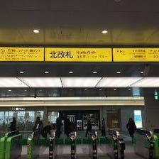 川崎駅北口直結 徒歩30秒