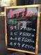 お手軽のお値段で海鮮丼とご一緒にいかがでしょうか?