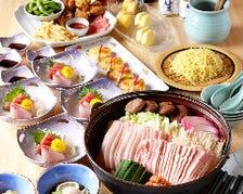 もつ、キムチ、海鮮から選べる鍋5,000円コース(飲み放題付120分+7品)掘りごたつ・座敷個室充実♪《宴会に》