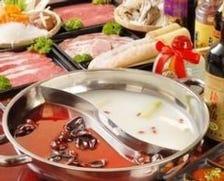 料理長秘伝のスープ 中華薬膳鍋