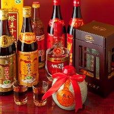 中国酒が中華の味を引き立てます