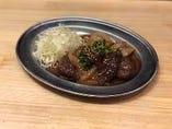 牛焼肉サガリ