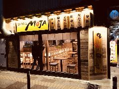 串焼楽酒 MOJA 一番町店
