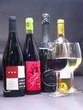 スルスル入る自然派ワインは、墨花居の料理と相性抜群!