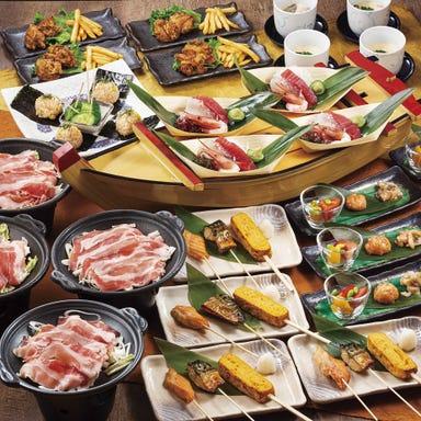 うおや一丁 川崎砂子店 コースの画像