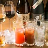 燻製料理とのマリアージュを楽しめる様々な種類のお酒をご用意