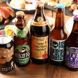 日本では珍しい燻製(ラオホ)ビールも楽しめます!