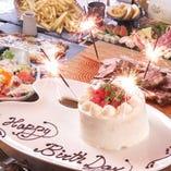 バースデープレートやホールケーキご用意いたします!