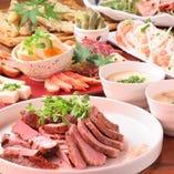 【ポイント利用可能、歓送迎会に】豚×鶏×魚の燻製料理&野菜などの料理も味わえる。モトカラプラン全7品