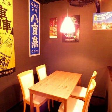 沖縄ダイニング ザイオン  店内の画像