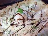 千葉県市川市の梨を使ったピザや野菜など【千葉県市川市】