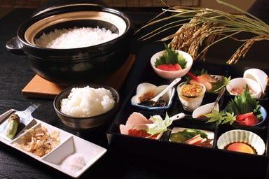 肉と魚とめん料理 なにがし 一宮店 コースの画像