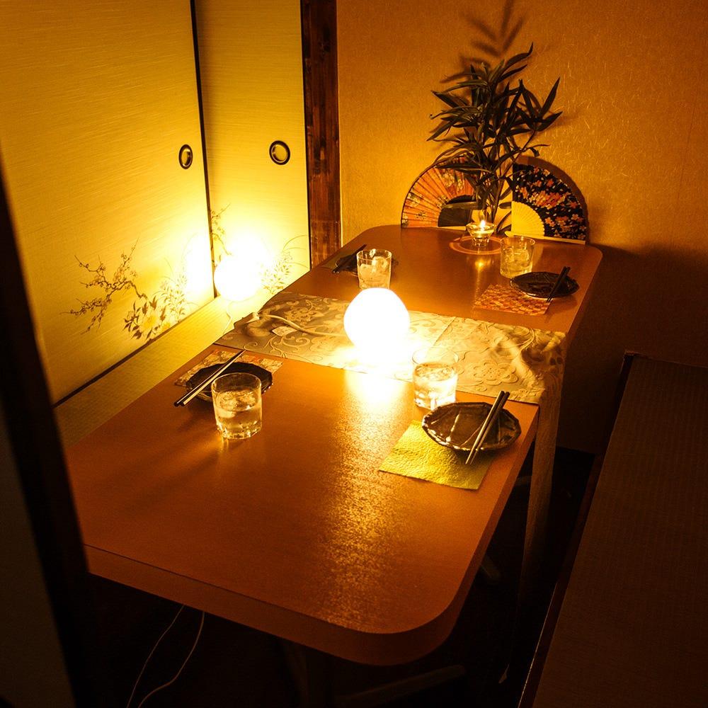 和食居酒屋×完全个室 和金 池袋本店