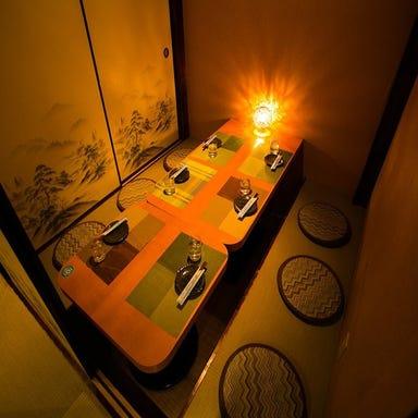 和食居酒屋×完全個室 和金 池袋本店 店内の画像