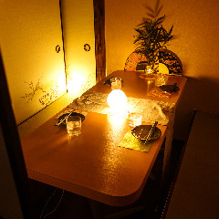 和食居酒屋×完全個室 和金 池袋本店